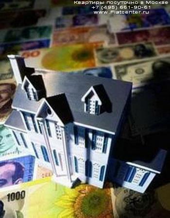 Где взять деньги для покупки дома за городом