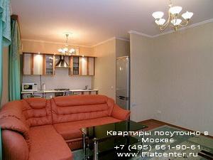 Аренда квартир в Басманном районе.Гостиница недалеко от м.Красные Ворота