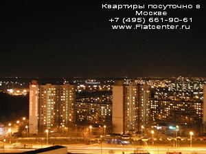 Ночная съемка района Бирюлево-Восточное