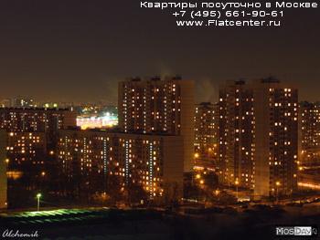 Ночной вид района Чертаново центральное
