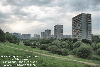 Вид на район Чертаново Южное