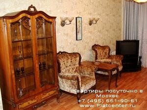 Квартира посуточно в Чертаново.Гостиница на Кировоградском проезде