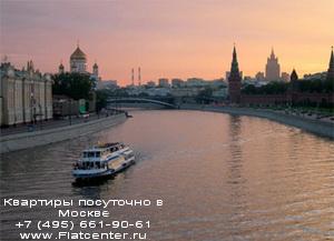 Вид на Москву-реку