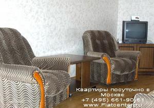 Снять квартиру в Фили-Давыдовском районе.Гостиница недалеко от Кутузовского проспекта