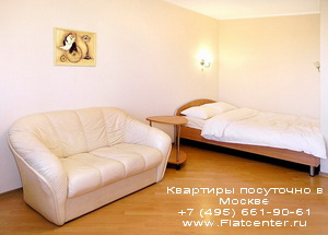 Аренда квартир в Гагаринском районе.Гостиница недалеко от м.Академическая