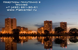 Фото Южного Бутово