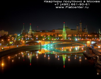 Квартиры посуточно на Китай-городе. Вид на Кремль со стороный Китай-города