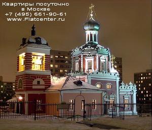 Храм в районе Коньково