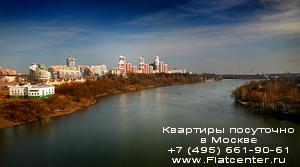 Красоты Крылатского района