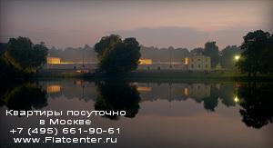 Фото конюшни в Кузьминках