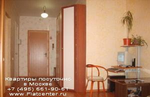 Аренда квартир в Кузьминках.Гостиница недалеко от м.Люблино