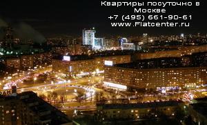 Ночной вид на Ленинский проспект и Университет