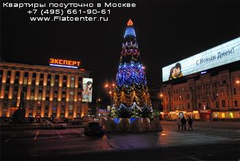 Маяковская площадь в Москве вечером