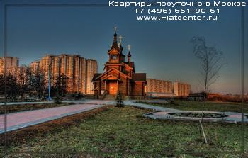 Фотографии Митино-района Москвы.Митино вечером