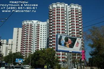 Вид на дом на Каширском шоссе в районе Москворечье-Сабурово