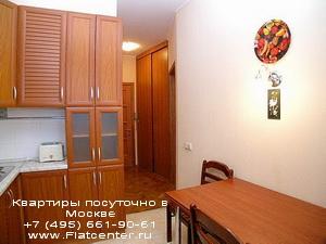Квартира посуточно в Нагатино-Садовники.Гостиница на Каширском шоссе