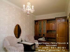 Квартира посуточно в Орехово-Борисово.Гостиница на Варшавском шоссе