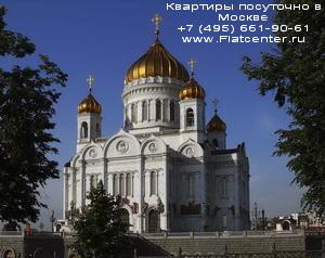 Фото собора