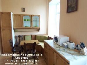 Квартира посуточно в районе Остоженка.Апартаменты на сутки на улице Пречистенка
