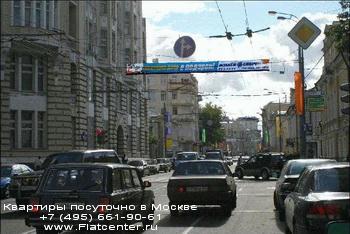 Пречистенка в городе Москва