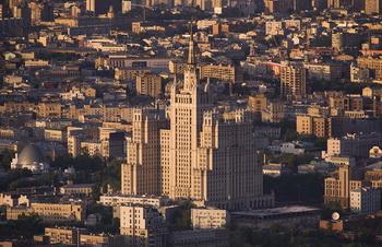 Панорама Пресненского района Москвы