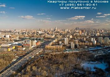 Ленинградский проспект в районе Москвы Аэропорт.Фото Ленинградского проспекта в районе Москвы Аэропорт
