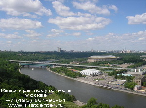 Панорамный вид на Хамовниковский район Москвы