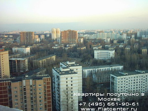 Панорамное фото района Москвы Кузьминки. Новые дома в Кузьминском районе