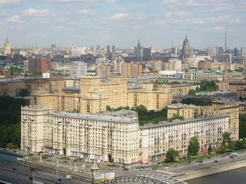 Панорамный вид на район Москвы Якиманка