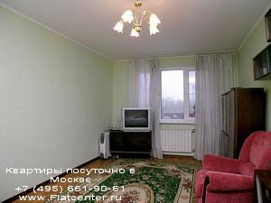 Аренда квартир в Ростокинском районе.Гостиница недалеко от м.Ботанический сад