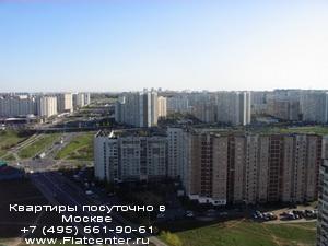Вид на Северное Бутово