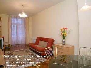 Апартаменты посуточно в Тверском районе.Гостиница на Дектяревском проезде