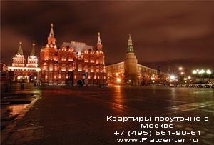 Площадь в Замоскворечном районе