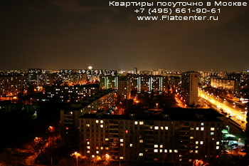 район Москвы Зябликово после заката