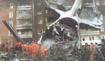 Авиакатастрофы, самолёт упал на жилой дом