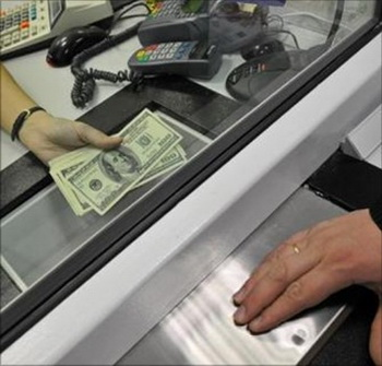 Обман в обменном пункте