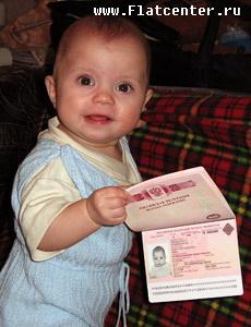Загранпаспорт для ребёнка.Как оформить загранпаспорт детям.