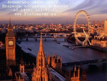 Фото вечернего Лондона и Биг Бена