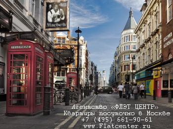 Сохо - деловой центр Лондона