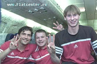 Футболисты в самолёте.Титов.