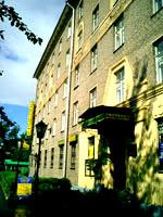 Гостиница Ярославская в Москве