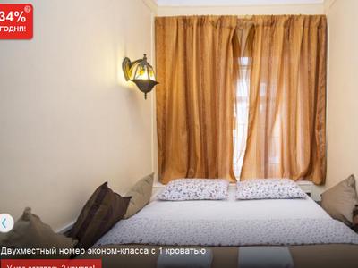 Забронировать номер в хостеле «Red Kremlin» Староваганьковский пер 19