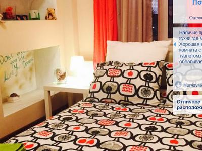 Забронировать место на месяц в хостеле «Домжур» на Никитском бульваре в доме 8