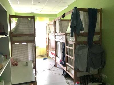 Фото, отзывы и рекомендации о хостеле «Аврора» рядом с метро Бибирево
