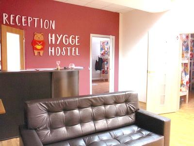 Фото, отзывы и рекомендации о хостеле «Hygge»