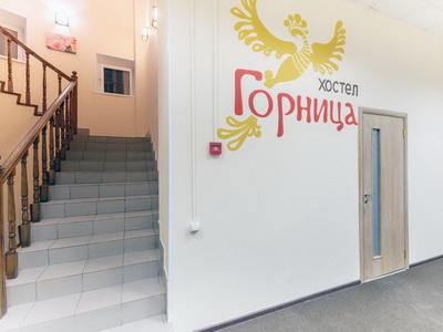 Фото, отзывы и рекомендации о хостеле «Горница» рядом с метро Пролетарская