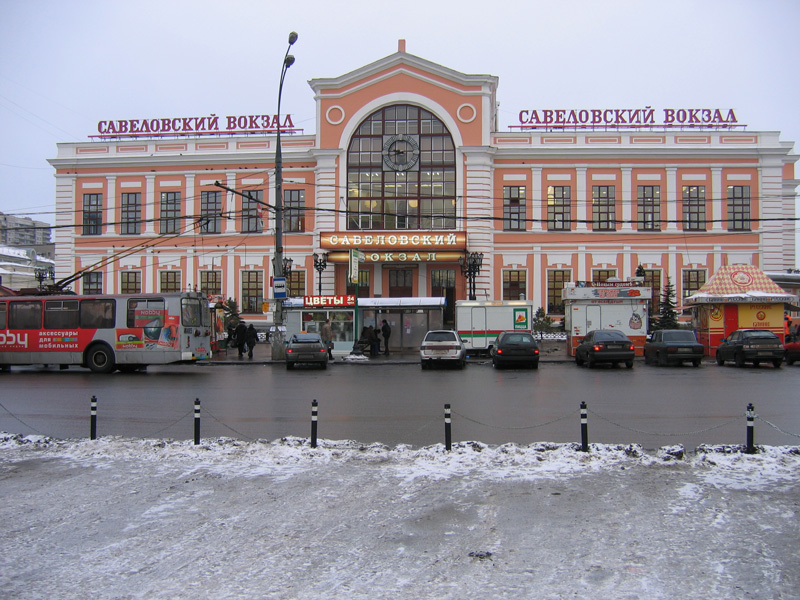 Вчера вечером сотрудники московской милиции получили сообщение о том, что Савеловский железнодорожный вокзал...