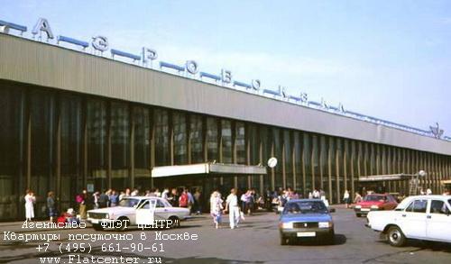 Агентство ФЛЭТ ЦЕНТР - аренда квартир посуточно у м.Аэропорт
