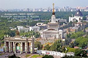 Агентство ФЛЭТ ЦЕНТР - аренда квартир посуточно у м.Алексеевская
