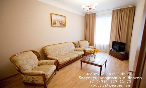 Квартира на м.Арбатская,Арбат д. 20.